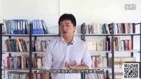 【艾财爱家】第四期:互联网投资产品评定——红岭创投
