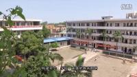 桂平市社坡中学欢迎您!
