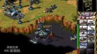 红警2尤里的复仇-黄金国地图必胜方法展示!
