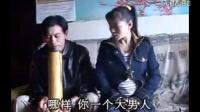 2集云南山歌剧:谁偷了我老婆01