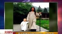 男子带妻女隐居武当深山  与世无争 北京您早 160622—在线播放—优酷网,视频高清在线观看
