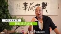 中国人为什么大声喧哗 24
