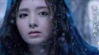 幻城 未删减版 《幻城》片尾曲《心底》MV 袁咏琳倾情献唱冰火尾章