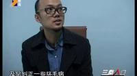 视频: 《三秦人口》_20120415服务生命全过程