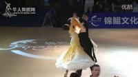 2016年中国体育舞蹈公开赛(天津站)A组S复赛1狐步【VIP】张家捷 吴梦妮