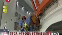 海南文昌:长征七号运载火箭垂直转运至发射区 东方大头条 160622