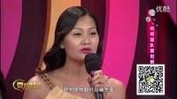 河北卫视微商时代--萨娇SO美人标清韩妹妹甜儿