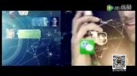 云e家微信营销商城教你怎么在网上赚钱,如何在网上挣钱