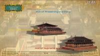 The Palace Museum(第二学时) 宋蕊 抚顺市一职专