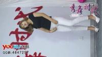 【秀舞时代 小星星】SISTAR - Loving U 舞蹈 10 正面 手机版  EXID up down 上下 上和下