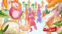 三全儿童水饺高清版广告片15s国语 我们的法则