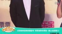 陈思诚称在筹备《唐人街探案2》