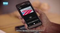 Win10手机加入NFC支付功能