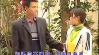 云南山歌剧-前娘狠后娘毒03