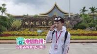 大美中国 寻找南方原石女孩 160621