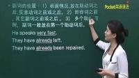 英语学习辅导报初一-初中怎样学好英语语法-初二英语语法教案