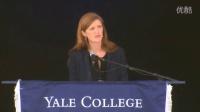 萨曼莎·鲍尔在耶鲁大学2016年毕业典礼上的演讲