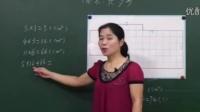 苏教数学5上-第01课第3节、面积是多少