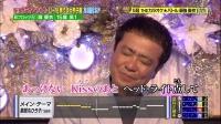 THEカラオケ★バトル 2016.6.22 Bブロック④メイン・テーマ(薬師丸ひろ子)/堀優衣(15