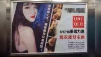 优衣库女主角再现某酒吧  广告内容露骨