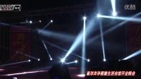 瓦店喜洋洋周年店庆预告片