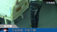 武汉中原医院 神经内科 脑发育不良 脑出血 肌营养不良 帕金森 神经功能紊乱