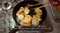 【大吃货爱美食】日料达人教做横须贺名产薯片面包 160623