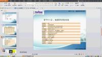 6.1.1 顾美HMI产品选型及硬件介绍