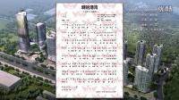 SDM-企业主题曲-今日国际中心《爱的港湾》
