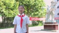 涪陵区2016年中小学生传承家风家训家规书法评选活动宣传片