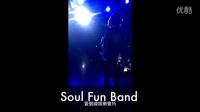 Soul Fun Band 收放樂團_壹號線娛樂會所_