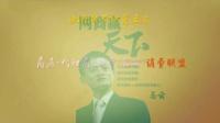 创业实现中国梦 励志语录 励志说说 励志电影 励志图片 励志故事 励志文章 励志歌曲