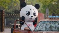 首汽租车吉祥物Turbo宣传片