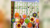 幼儿园环境布置装饰手工材料最新案例展示