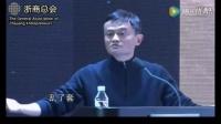 马云史玉柱冯仑三巨头对话 (2)
