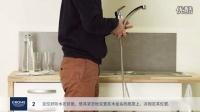 高仪视频教程七:如何安装普通厨房水槽混合龙头_高清