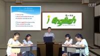 刘雪松系列精品课程5-五种简单句型