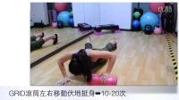 想要腹肌就不能只練腹肌!五分鐘瘦身!|筋肉家族塑身班 |筋肉媽媽 - J.Z. Fitness - JZ Fitness