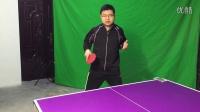 《乒乓网私人教练》拉球总是迎前不够怎么办?乒乓球教学视频