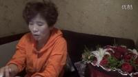 爱剪辑-大连一景之王敬本命年生日(五)_201606240844