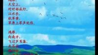 人音版七年级音乐《美丽的草原我的家》北京姜连娇