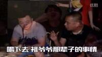 锦州人喝酒后瞬间拥有这八大超能力...