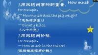 英语词语辨析系列微课教学设计·王晖