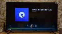 微鲸电视-音效测试