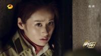 解密 TV版 《解密》701学员集体被围翟莉力韩冰步步惊心
