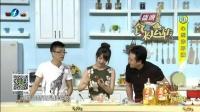 心型炸虾藕 160624