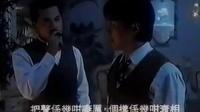 Best Hmong Movie Translation 2016 [Full Movie]  part 2_(640x360)