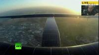 太阳能电池飞机横渡大西洋