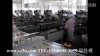小面包自动包装流水线,小蛋糕全自动包装生产线,夹心面包全自动包装机