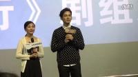 20160623钟汉良成都宣传电影《三人行》路演之太平洋紫荆影城